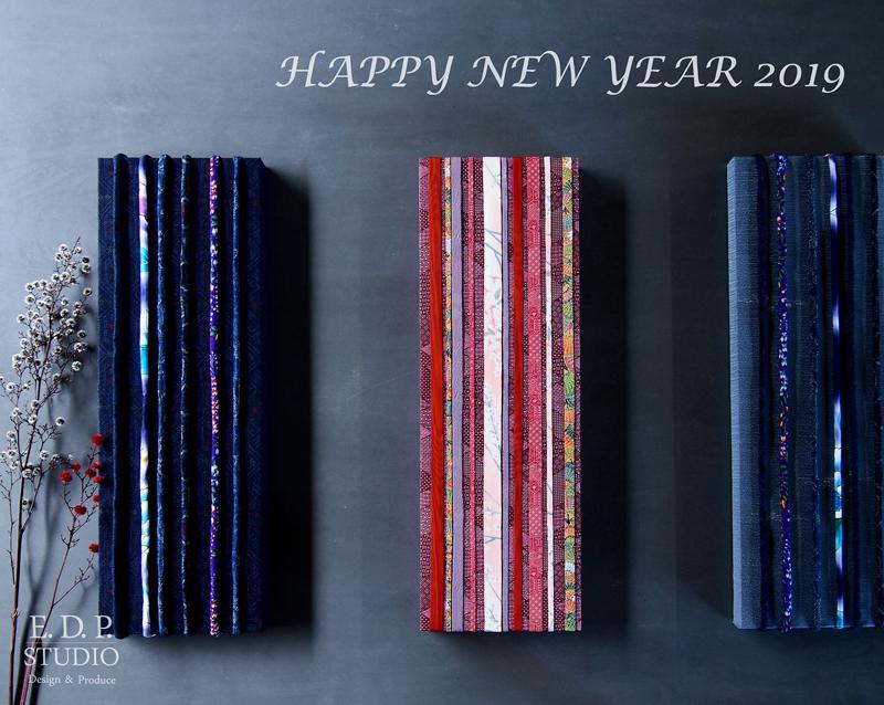 E.D.P. STUDIO happy new year